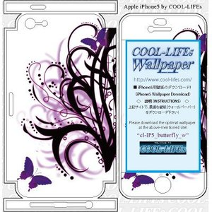 iPhone アイホン アイフォン 5 スキン シール  カバー COOL-LIFEsデザイン日本製 butterfly_w|cool-lifes