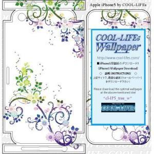 iPhone アイホン アイフォン 5 スキン シール  カバー COOL-LIFEsデザイン日本製 tree_w|cool-lifes