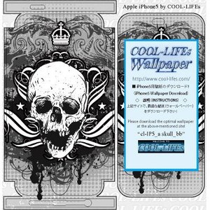 iPhone アイホン アイフォン 5 スキン シール  カバー COOL-LIFEsデザイン日本製 a_skull_bb|cool-lifes