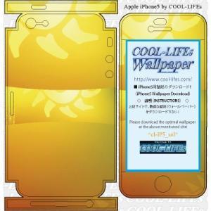 iPhone アイホン アイフォン 5 スキン シール  カバー COOL-LIFEsデザイン日本製 sol|cool-lifes