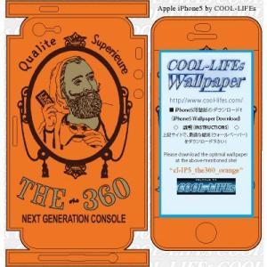 iPhone アイホン アイフォン 5 スキン シール  カバー COOL-LIFEsデザイン日本製 the360_orange|cool-lifes
