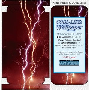 iPhone アイホン アイフォン 5 スキン シール  カバー COOL-LIFEsデザイン日本製 zeus|cool-lifes