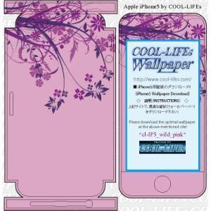 iPhone アイホン アイフォン 5 スキン シール  カバー COOL-LIFEsデザイン日本製 wild_pink|cool-lifes