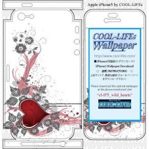 iPhone アイホン アイフォン 5 スキン シール  カバー COOL-LIFEsデザイン日本製 wild_hearts|cool-lifes