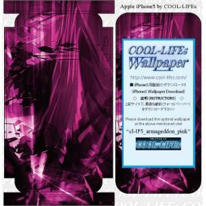 iPhone アイホン アイフォン 5 スキン シール  カバー COOL-LIFEsデザイン日本製 armageddon_pink|cool-lifes