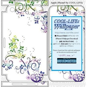 iPhone 5s アイホン アイフォン スキン,シール,カバー COOL-LIFEsデザイン日本製 tree_w|cool-lifes