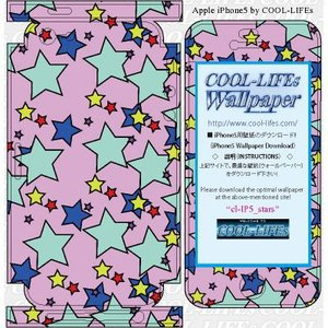 iPhone 5s アイホン アイフォン スキン,シール,カバー COOL-LIFEsデザイン日本製 stars|cool-lifes