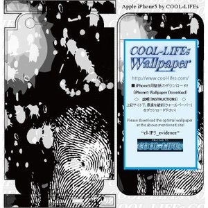 iPhone 5s アイホン アイフォン スキン,シール,カバー COOL-LIFEsデザイン日本製 evidence|cool-lifes