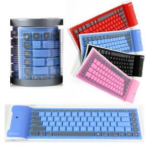 折り畳み式 曲がる bluetooth(ブルートゥース)キーボード 防水 無線 小型 ブルー(青)
