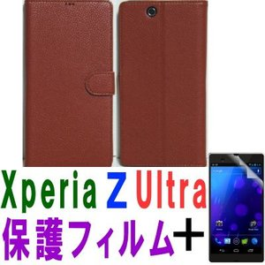 Xperia Z Ultra エクスペリア ウルトラ ソニー製 6.4型(インチ) SGP412JP スタンドD型 革レザー状 合皮 ブラウン+画面フィルム