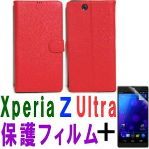 Xperia Z Ultra エクスペリア ウルトラ ソニー製 6.4型(インチ) SGP412JP スタンドD型 革レザー状 合皮 レッド赤+画面フィルム