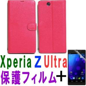 Xperia Z Ultra エクスペリア ウルトラ ソニー製 6.4型(インチ) SGP412JP スタンドD型 革レザー状 合皮 ピンク桃+画面フィルム