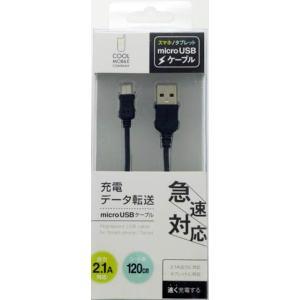 Micro USB ケーブル (約1.2m) サイズ:ケーブル長さ約1.2m(コネクタの長さ含む) ...