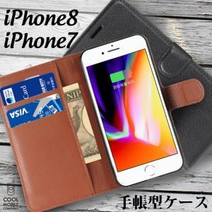 iPhone8/7用 手帳ケース ブラック ブラウン|cool-north