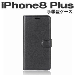 iPhone8Plus / 7Plus用 手帳ケース ブラック|cool-north