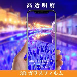 iPhone X 3D 透明 ガラスフィルム アイフォンX強化ガラスフィルム 硬度9H 液晶保護 シートフイルム Glass クールモバイルカンパニー|cool-north