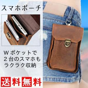 スマートフォン用本革汎用ポーチ ベルト掛け iPhoneX iPhone8 iPhone8Plus|cool-north