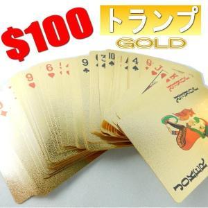 $100 Dollar トランプ GDLD ゴールド 大富豪 coolbiker-second