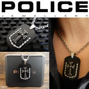 ポリス POLICE ネックレス ステンレス ドッグタグ クロス 燻し銀仕様 本革 ユニセックス サイズ50〜70cm2通り 25515PSB01の商品画像 ナビ