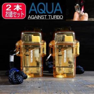 【お徳2本セット】ツインライト AQUA TURBO LIGHTER ターボライター AGAINST TURBO 風・水に強い イエロー2本|coolbiker-second