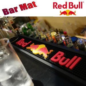 バーマット カウンター Bar Mat RED BULL レッドブル グラス置き/キッチン雑貨 coolbiker-second