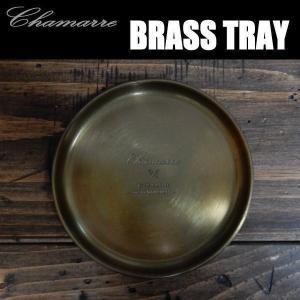 灰皿 CHAMARRE トレイ アンテーク ブラス 真鍮 トライアングル アシュトレイ Ashtray|coolbiker-second