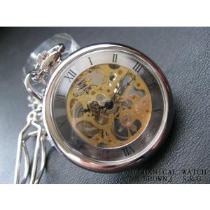 懐中時計 MECHANICAL WATCH BROWN ポケットウォッチ 手動巻き SV/GD|coolbiker-second