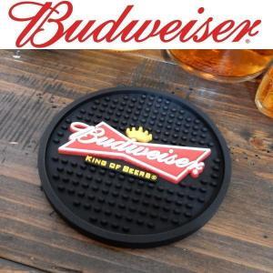 【 Budweiser 】 バドワイザー( Budweiser 、略称 Bud、バド )とは、アメリ...