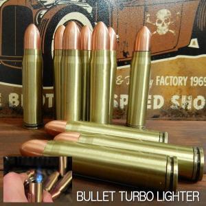 ビュレット 弾丸 ターボライター ミリタリー BULLET TURBO LIGHTER|coolbiker-second