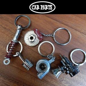 【5種】Car Parts K/H キーホルダー キャリパー/ブレーキ ダンパー/サスペンション ピストンヘッド/Piston head ターボ/turbo Carburetor/キャブレター|coolbiker-second