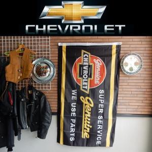 リアル・フラッグ 旗 CHEVROLET シボレー GENUINE タペストリー アメリカン雑貨 ガレージ インテリア|coolbiker-second
