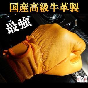 高級国産なめし革 牛革手袋 グローブ 最高級の牛クレスト革を使用 イエロー coolbiker-second