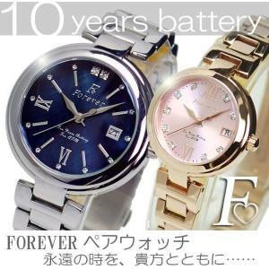 FOREVER フォーエバー ペアウォッチ 10年電池 10気圧防水 FG/FL1201|coolbiker-second