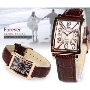 FOREVER フォーエバー メンズ ウォッチ シェル文字盤 腕時計 FG-330PG|coolbiker-second
