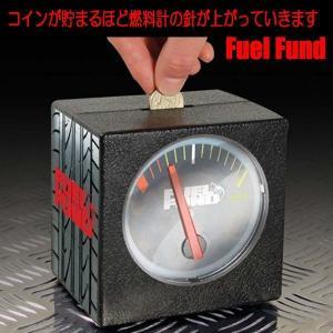 PALADONE ガソリン満タン!Fuel Fund Moneybox(貯金箱)|coolbiker-second