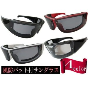 【4色】ゴーグルサングラス メンズ 伊達めがね バイク 花粉症対策にも 風防付ゴーグル 596|coolbiker-second