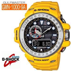 CASIO カシオ 腕時計  G-SHOCK 電波ソーラー GULFMASTER ガルフマスター トリプルセンサー GWN-1000-9A|coolbiker-second