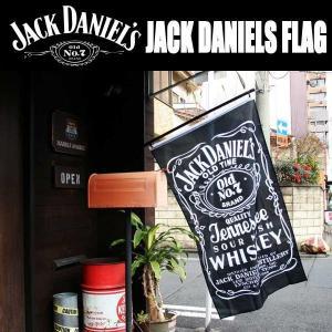 リアル・フラッグ 旗 JACK DANIEL'S ジャックダニエル タペストリー アメリカン雑貨 ガレージ インテリア|coolbiker-second