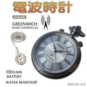 【電波】マルマン 懐中時計 maruman グリニッジ GREENWICH ローマンインデックス 両局対応 電池寿命10年 MARUMAN 世界初 MJW1051-SL2|coolbiker-second