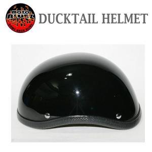 【装飾用ヘルメット】US DUCKTAIL HALF HELMET ダックテール ハーフヘルメット BK(ブラック)|coolbiker-second