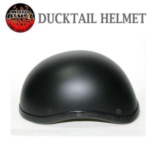 【装飾用ヘルメット】US DUCKTAIL HALF HELMET ダックテール ハーフヘルメット MBK(マットブラック)|coolbiker-second