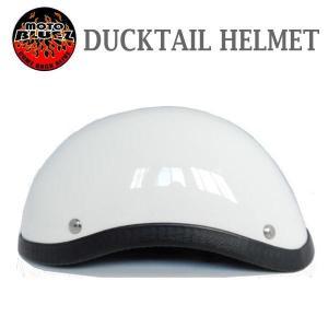 【装飾用ヘルメット】US DUCKTAIL HALF HELMET ダックテール ハーフヘルメット WH(ホワイト)|coolbiker-second