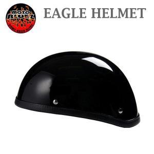 【装飾用ヘルメット】US EAGLE HALF HELMET イーグル ハーフヘルメット BK(ブラック)|coolbiker-second