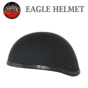 【装飾用ヘルメット】US EAGLE HALF HELMET イーグル ハーフヘルメット MBK(マットブラック)|coolbiker-second