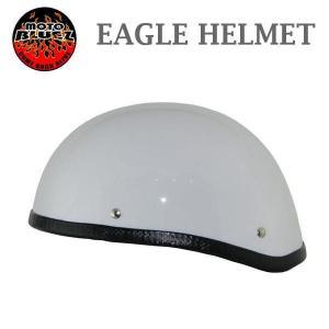 【装飾用ヘルメット】US EAGLE HALF HELMET イーグル ハーフヘルメット WH(ホワイト)|coolbiker-second