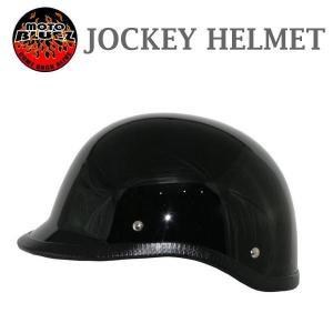 【装飾用ヘルメット】US JOCKEY HALF HELMET ジョッキー ハーフヘルメット BK(ブラック)|coolbiker-second