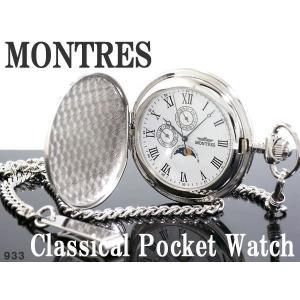 懐中時計 MONTRES モントレス ムーンフェイス クラシカル MS-933-SV-2|coolbiker-second