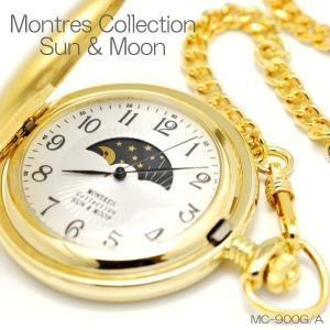 懐中時計 MONTRES モントレス サン&ムーン MC-900G/A|coolbiker-second