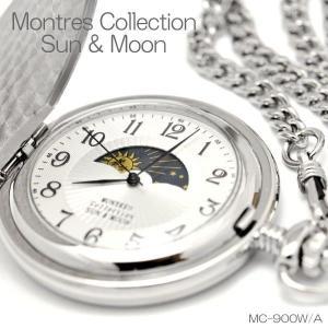 懐中時計 MONTRES モントレス サン&ムーン MC-900W/A|coolbiker-second
