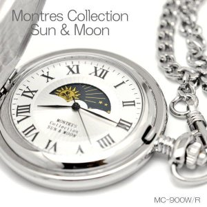 懐中時計 MONTRES モントレス サン&ムーン MC-900W/R|coolbiker-second